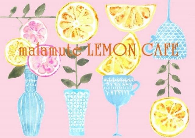 ニットブランド「malamute」×レモン、「malamute lemon cafe」原宿に期間限定オープン
