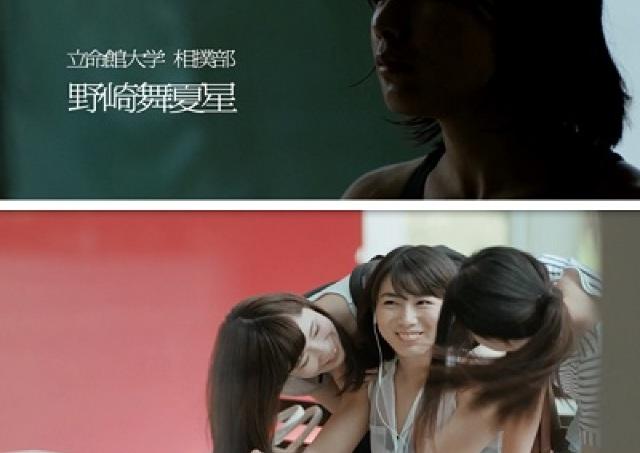 どうして相撲なんてやってるの? 女性力士「野崎舞夏星」の素顔と信念が伝わるムービー
