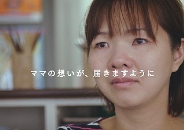 子どもの偏食に真正面から立ち向かった母のドキュメンタリー 「ごちそうさま!」の声に思わずもらい泣き
