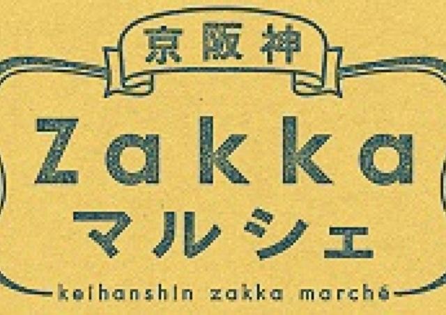 阪神梅田でお気に入りを見つけよう!ハンドメイドアクセサリーやセレクト雑貨がずらり