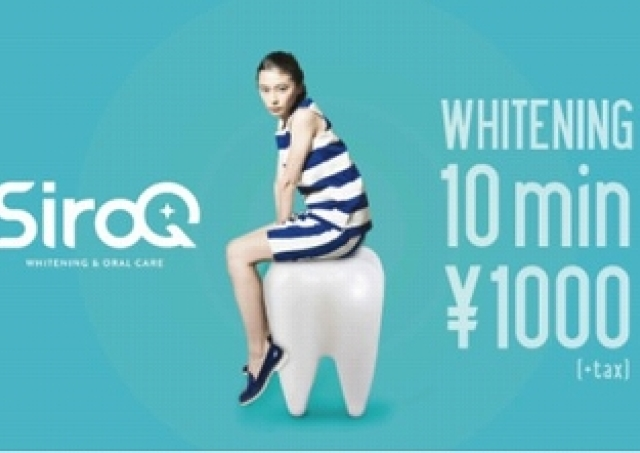 「10分1000円」で歯をキレイに! セルフホワイトニングのお店が吉祥寺に続き赤羽、町田にオープン