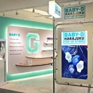 ラフォーレ原宿、BABY-G初のPOP-UPストアにハローキティ&ディアダニエル来店