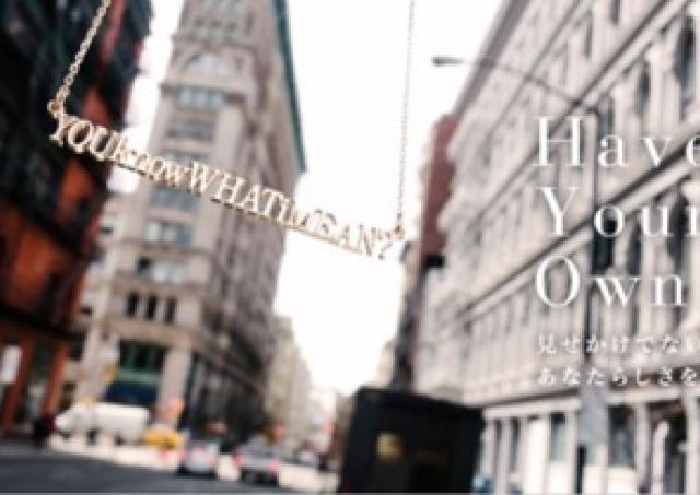 NYカルチャーがルーツ 自分のシンボルを刻む個性派アクセサリー「deal.」