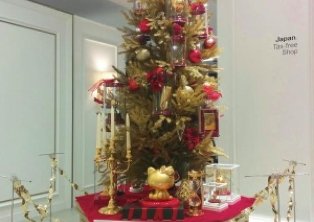 イグジットメルサに総額1億円の「黄金のクリスマスツリー」出現! 金ぴかオーナメントに注目