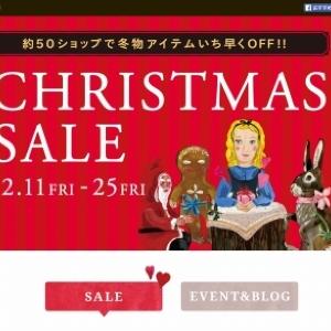 Xmasデート前に冬アイテムゲット! 渋谷パルコの「クリスマスセール」スタート