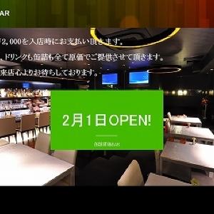「だしまき」「うつぼ」「たくあん」...これ全部缶詰です 「缶詰原価BAR」赤坂にオープン