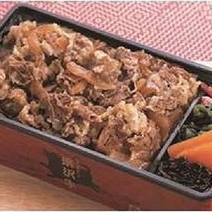 4年に1度の「肉の日」まで肉づくし! 松坂屋上野店に6日間限定で肉ショップ大集合