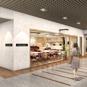日本最大級の地下ショッピング街に163店が集結!「川崎アゼリア」3.16グランドオープン