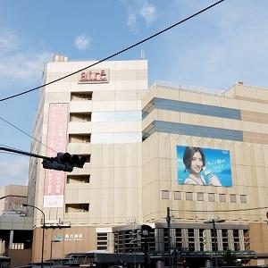 王者「吉祥寺」ついに陥落 住みたい街1位に輝いた「恵比寿」の素顔に迫る