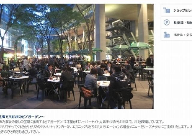 東京国際フォーラムで春の肉祭り! 16年初「ネオ屋台スーパーナイト」