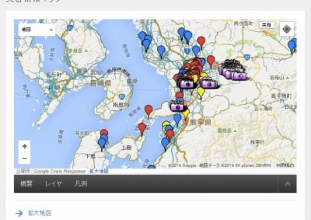 熊本県内の「スーパー営業情報」「炊き出し&支援物資集積地点」「給水所」の情報がgoogleマップに