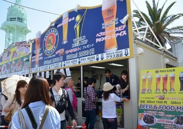 神戸ハーバーランドでドイツビールを飲み比べ 連日アーティストによるイベントも