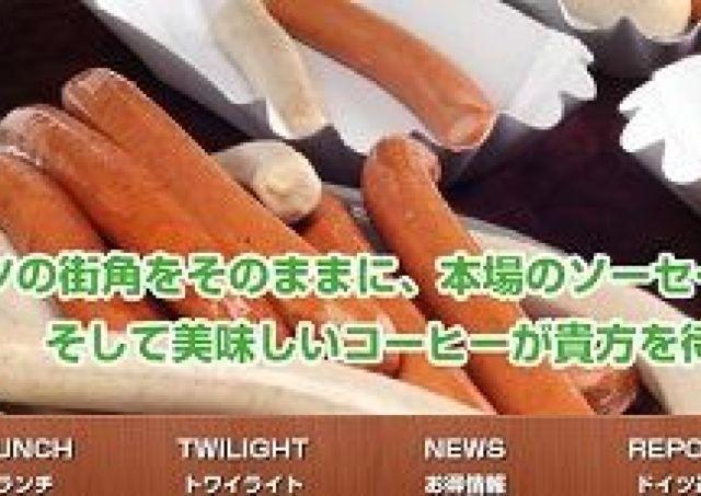 GWは「とにかくおいしく&安く」食べたいアナタヘ おさえておくべき店BEST3