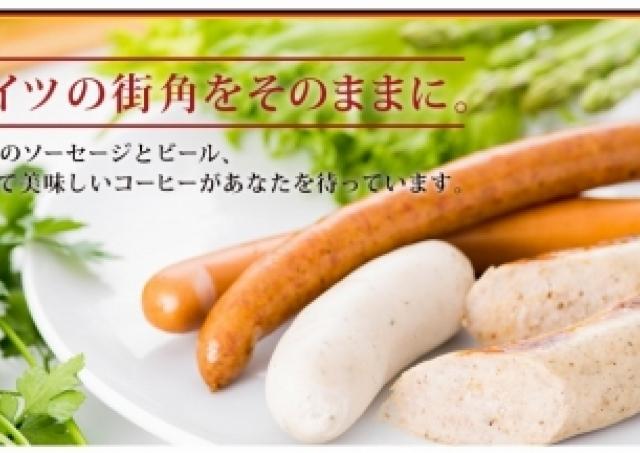 恒例「インビスハライコ六本木」ソーセージ食べ放題 サラミや生ハムも食べられます