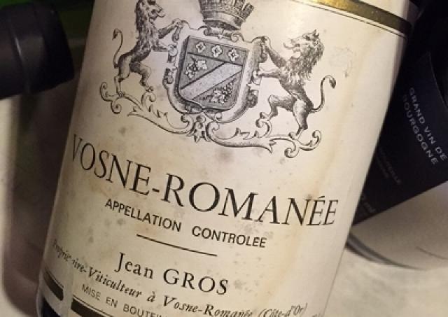 フランスVSイタリア!ヒサモトで70種以上のワイン試飲・フードを堪能
