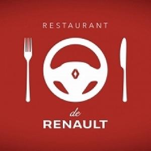 超ロマンチック! ルノーで都内のフレンチレストランめぐる、特別な一夜が当たるかも