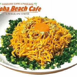 金粉散りばめた「黄金のしらす丼」 この夏、江ノ島でどうぞ!
