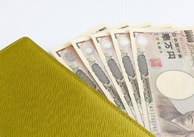 「おひつじ座」の金運占い&金運アップアドバイス ~家を買うなら7月中に~