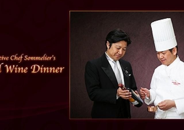 ワインとフレンチのマリアージュ ホテル日航大阪でワインディナー開催