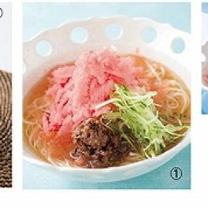 辛いクリームソーダ試せます 第一ホテル東京に夏の変わり種グルメが登場