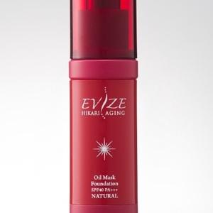夏に向けて紫外線・近赤外線対策! 有害光線から肌を守るオイルマスクファンデ登場