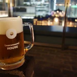 東京駅丸の内駅舎を一望できる「ビアテラス」 こんな最高のロケーションある?