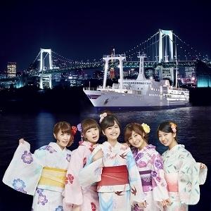 7~10月まで毎日運行! 浴衣なら1000円引きの「東京湾納涼船」予約スタート