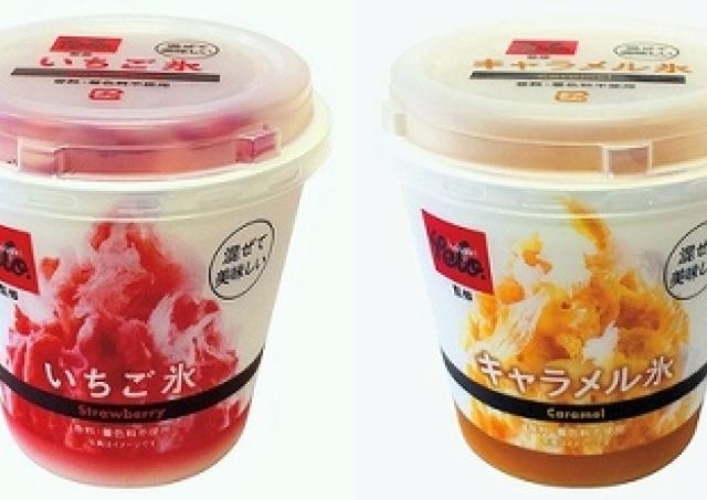大人気ふわふわカキ氷「yelo」がローソンで発売!