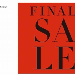 世界のインテリア集めた「BALS TOKYO新宿店」で閉店セール