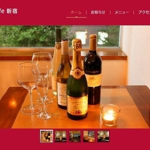 ソムリエ厳選ワインが1900円で飲み放題 時間無制限で泡・赤・白を好きなだけ