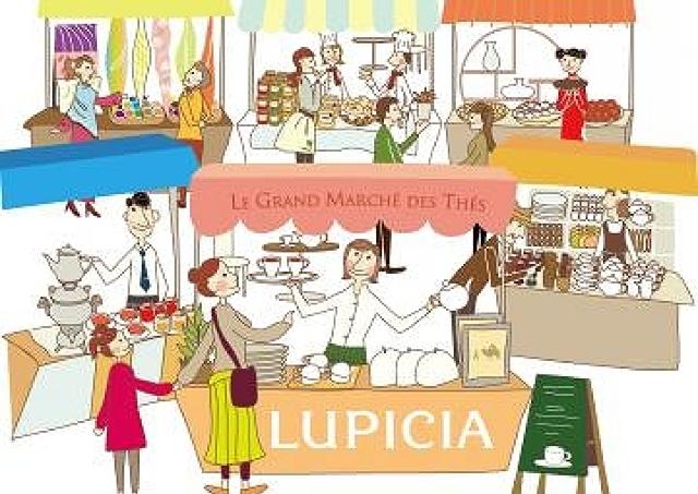 世界のお茶を無料体験 お茶の祭典「ルピシア グラン・マルシェ 2016」