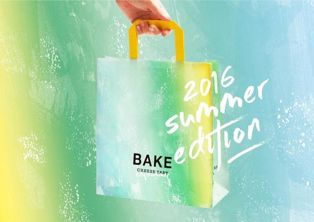 冷やしても凍してもおいしい! 大人気「BAKE CHEESE TART」夏の食べ方提案