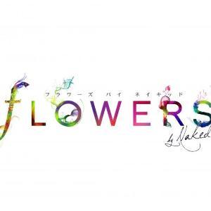 前回は7万人動員! 夏バージョンの「FLOWERS BY NAKED」が六本木でスタート