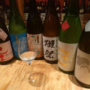 獺祭から始まる「大人の大吟醸ナイト」 9種の大吟醸が飲み放題!