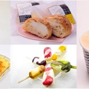 ご当地アイスが台場に集合 「アイスクリーム万博」で100種食べ尽くし