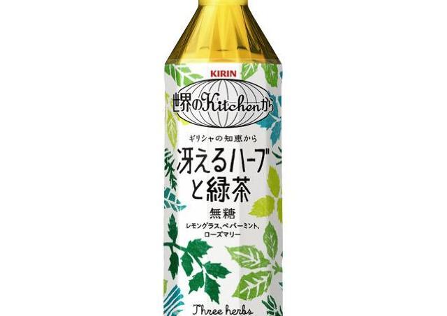 びっくり!レモングラスの香りがする緑茶 好き嫌い分かれるけどハマる人はハマる!