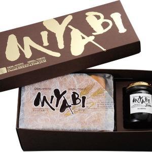 【Instagramプレゼント】デニッシュ食パン「MIYABI」&ブルーベリージャムのこだわりセット(2名様)
