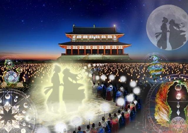夜の平城宮跡を光と灯りで演出する「天平たなばた祭り」