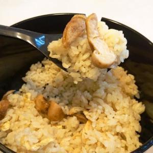 最上級の「つぼみ松茸」がたっぷり 華屋与兵衛の松茸ご飯食べ放題フェアで食べ放題してきた