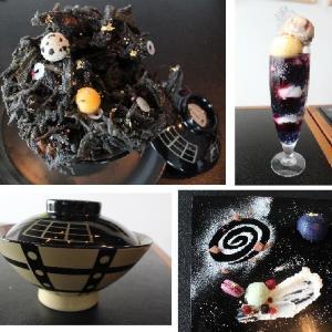 【動画】真っ黒いブラックホールかき揚げ丼に目がテン 宇宙メニュー実食レポ