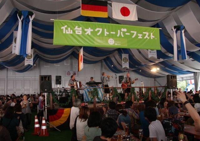 社の都のビール祭り「仙台オクトーバーフェスト2016」
