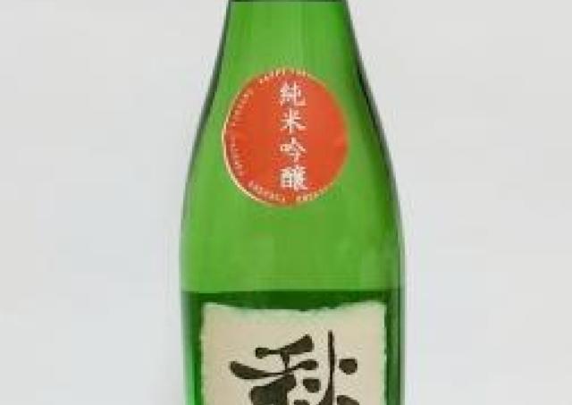 チケット完売必至! 銀座で「秋の酒」利き酒ラリー
