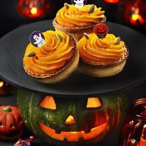 焼きたてチーズタルト「PABLO mini」もハロウィン一色! チーズ×パンプキンのバイカラー