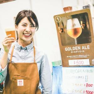 神田でクラフトビール200種を300円から 「大江戸ビール祭り2016秋」が楽しそう!