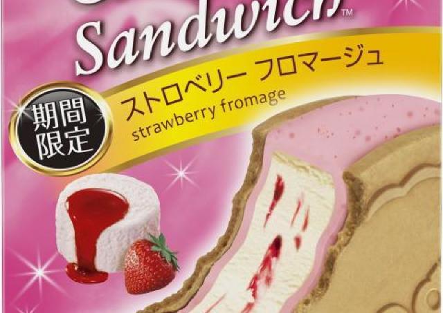 「チーズ×イチゴ」の濃厚アイス ハーゲンダッツクリスピーサンドから「ストロベリー フロマージュ」がデビュー