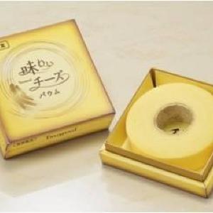 お土産に欲しい!「白い恋人×北海道チーズ」のバウムクーヘン、道内で発売