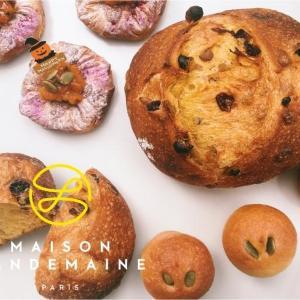 メゾン・ランドゥメンヌのハロウィン限定 カボチャづくしのパン&スイーツ