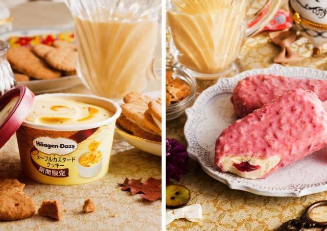 濃厚カスタードがクセになる! ハーゲンダッツから「メープルカスタードクッキー」「ラズベリーカスタード」同時発売