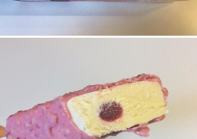 甘酸っぱいラズベリーにノックアウト! ハーゲンダッツの濃厚カスタードアイス2つ食べてみた