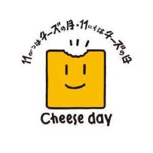 チーズの祭典「チーズフェスタ2016」 世界のチーズ試食&お好み焼き×チーズのコラボも!